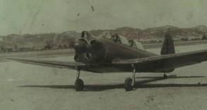 60 Vjet Forcat Ajrore